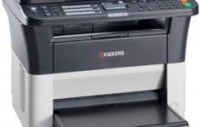 Kyocera'dan Kobi'lere Fotokopi Makinesi Fırsatı