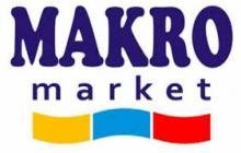 Makro Market 8 - 14 Kasım 2014 İndirimli Ürünler