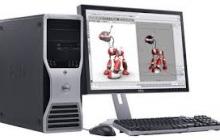 Bilgisayarlar ve Yeni Teknolojiler
